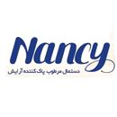 نانسی